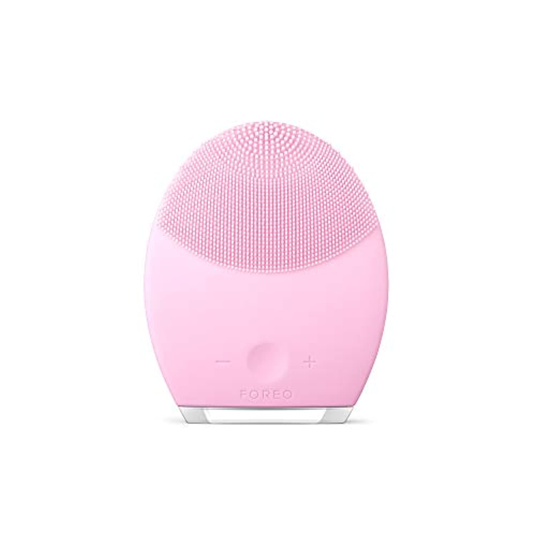最終的に世辞必要性FOREO LUNA 2 for ノーマルスキン 電動洗顔ブラシ シリコーン製 音波振動