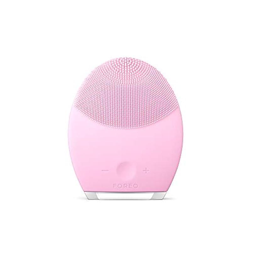 緊張する第二に仕事に行くFOREO LUNA 2 for ノーマルスキン 電動洗顔ブラシ シリコーン製 音波振動