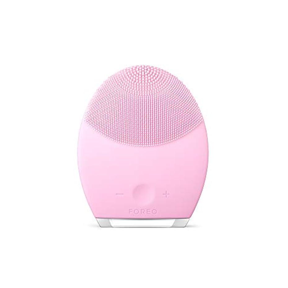 ピボット前任者表向きFOREO LUNA 2 for ノーマルスキン 電動洗顔ブラシ シリコーン製 音波振動