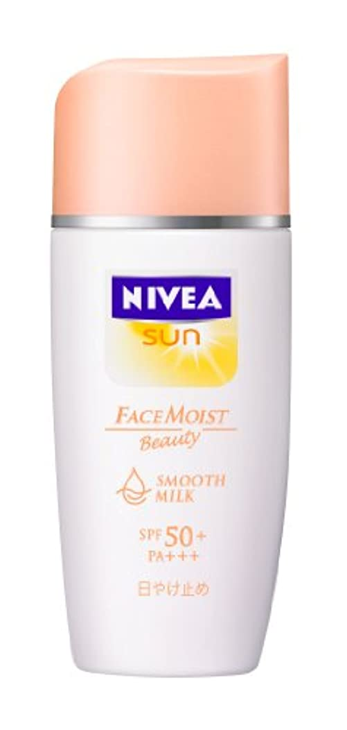 解釈するお手入れ適合するニベアサン フェイスモイストスムースミルク SPF50+ PA+++ 30ml