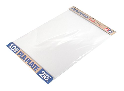 タミヤ 楽しい工作シリーズ No.124 白色プラバン 1.0mm厚 B4サイズ 2枚入 工作素材 70124