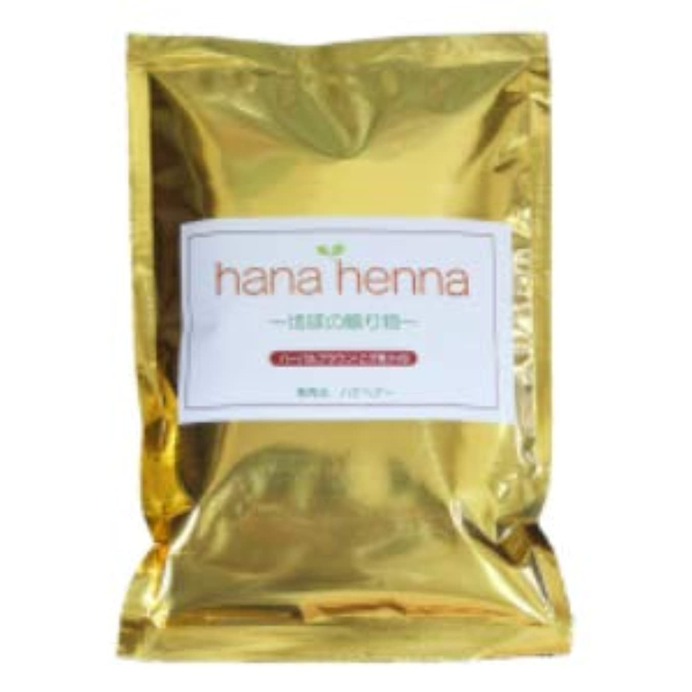 ビール良心的真実に?hana henna?ハナヘナ ハーバルブラウン(こげ茶) (100g)