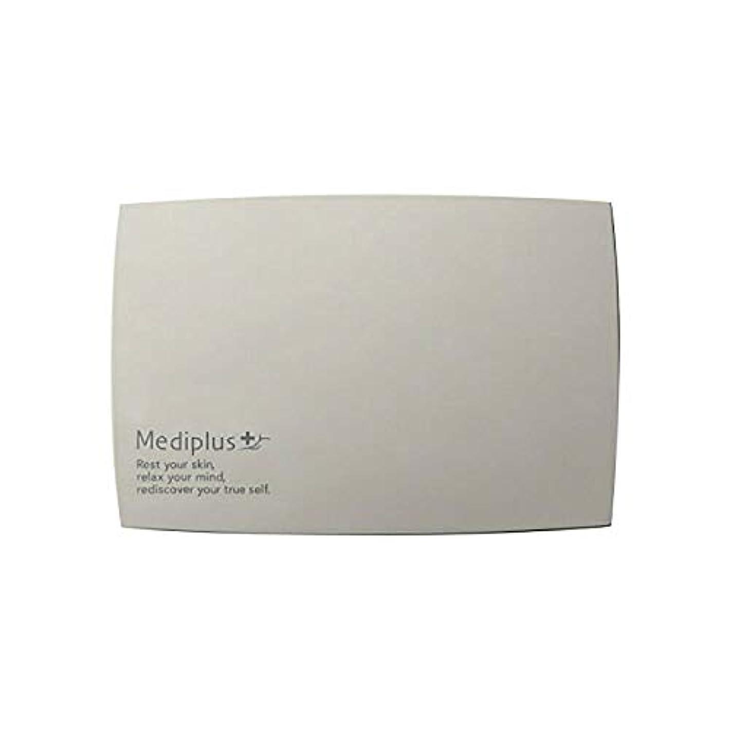 表現うまくやる()学校の先生mediplus メディプラス プレストパウダー コンパクト [ プレストパウダー専用 ]