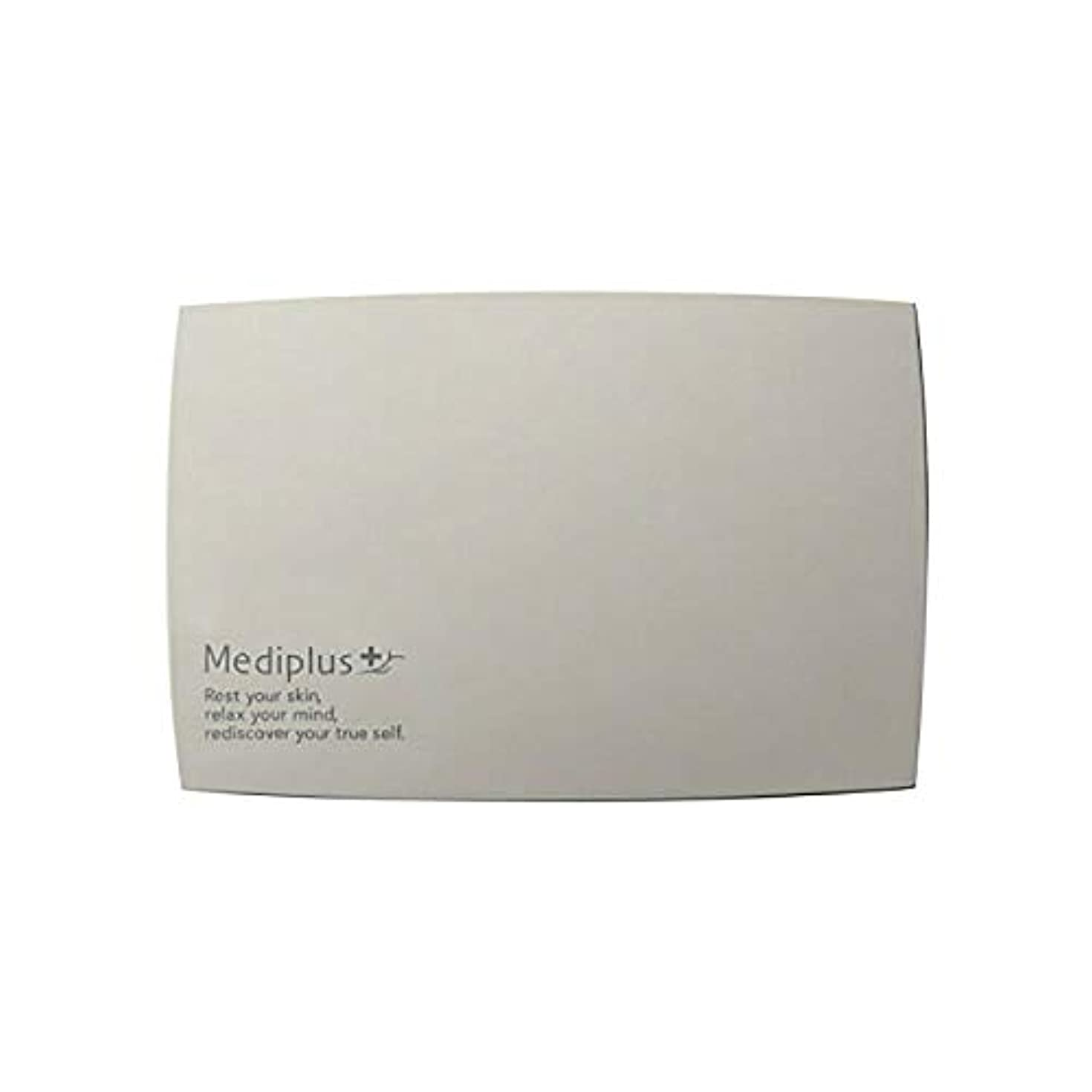 宝最適分配します【Mediplus+】 メディプラス プレストパウダー コンパクト [ 専用ケース ]