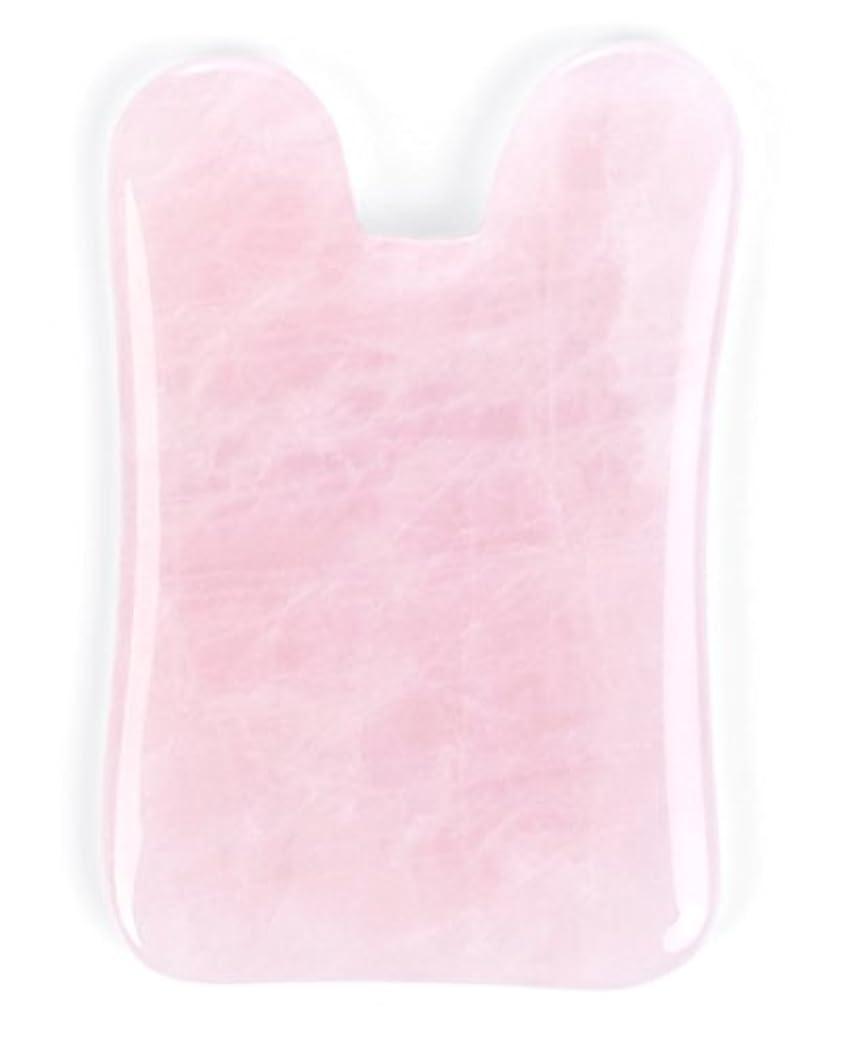 スパイ活気づける好意Echo & Kern ピンクローズクォーツかっさプレート マッサージプレートPink Rose Quartz Gua Sha Board-Therapeutic Relief and Skin Renewal -Premium...