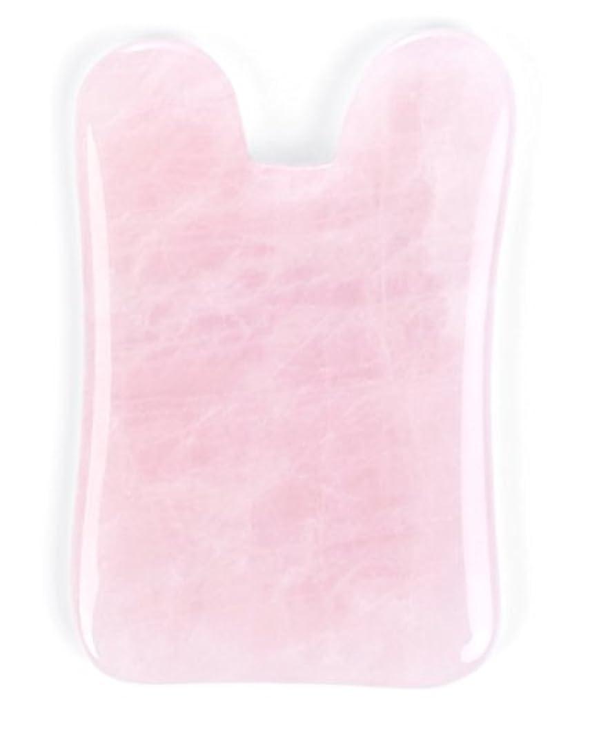 勝者ホバート謎Echo & Kern ピンクローズクォーツかっさプレート マッサージプレートPink Rose Quartz Gua Sha Board-Therapeutic Relief and Skin Renewal -Premium...