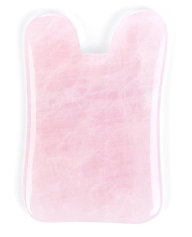 堂々たる軌道蓄積するEcho & Kern ピンクローズクォーツかっさプレート マッサージプレートPink Rose Quartz Gua Sha Board-Therapeutic Relief and Skin Renewal -Premium...