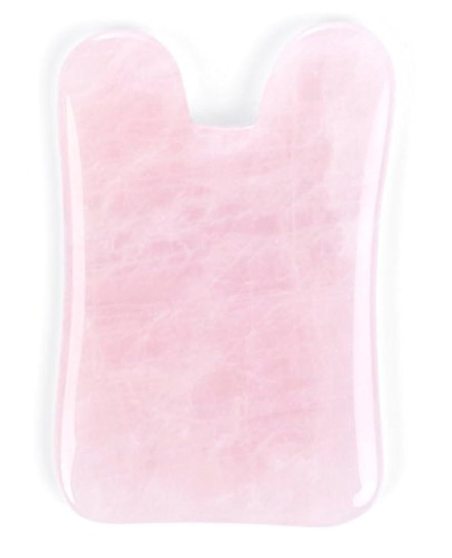 キュービック意図作曲家Echo & Kern ピンクローズクォーツかっさプレート マッサージプレートPink Rose Quartz Gua Sha Board-Therapeutic Relief and Skin Renewal -Premium...