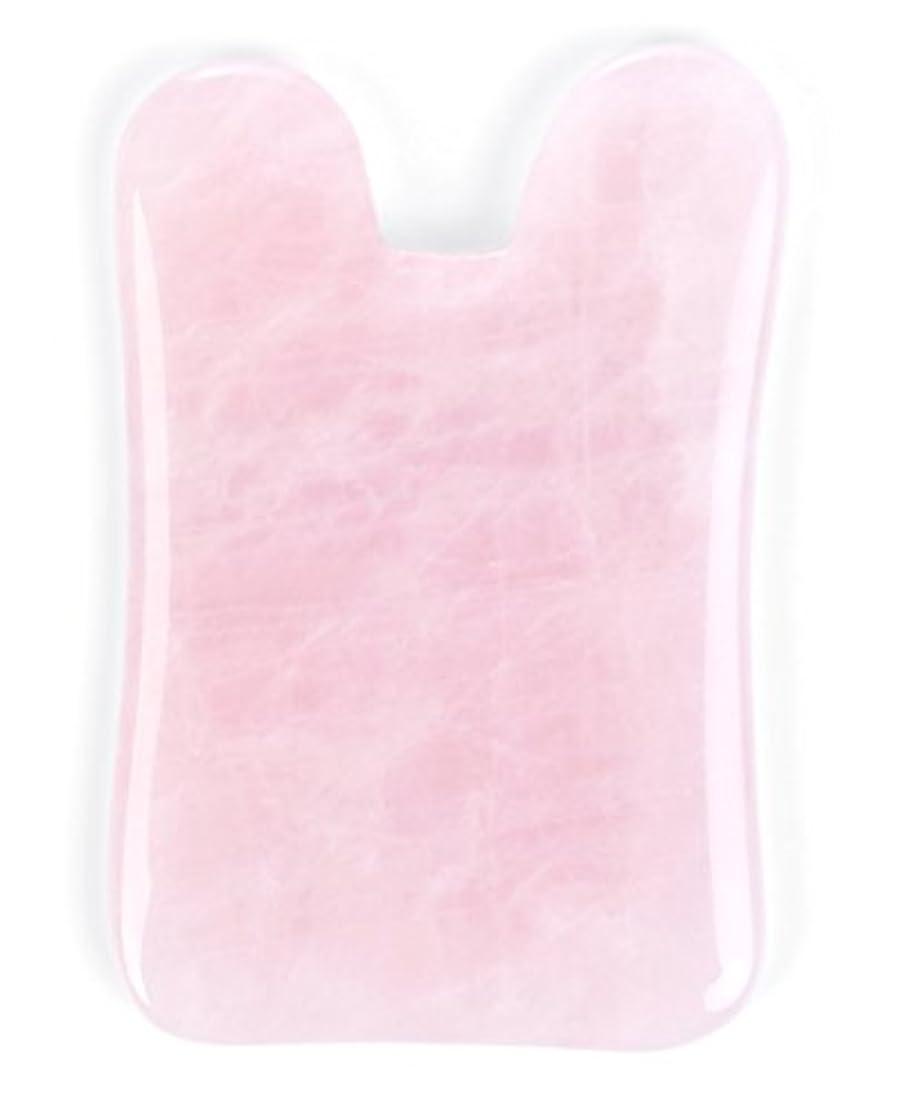 ロースト投獄縮約Echo & Kern ピンクローズクォーツかっさプレート マッサージプレートPink Rose Quartz Gua Sha Board-Therapeutic Relief and Skin Renewal -Premium...