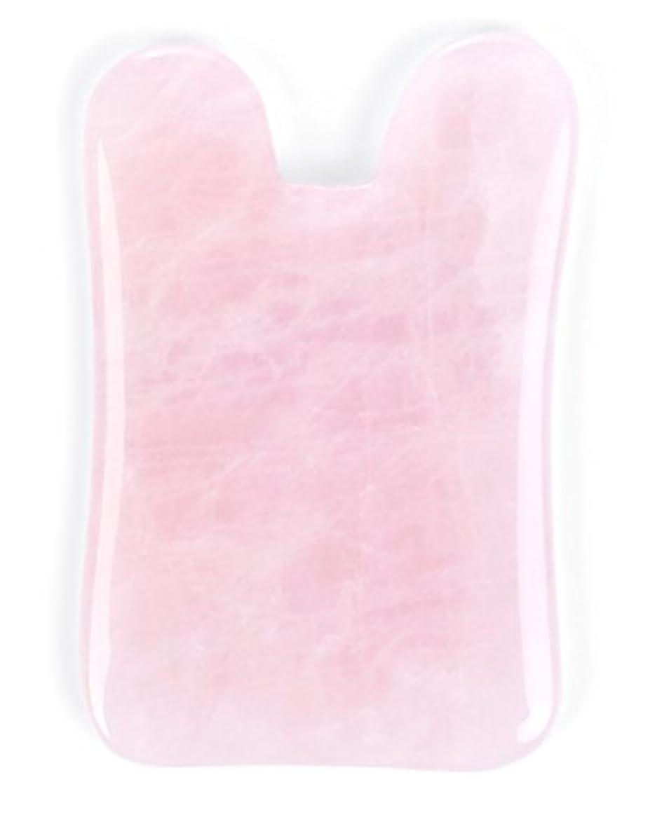 お別れ驚かす小川Echo & Kern ピンクローズクォーツかっさプレート マッサージプレートPink Rose Quartz Gua Sha Board-Therapeutic Relief and Skin Renewal -Premium...