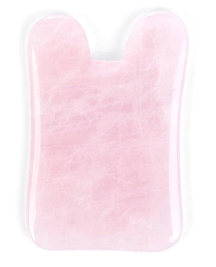 断線要求勃起Echo & Kern ピンクローズクォーツかっさプレート マッサージプレートPink Rose Quartz Gua Sha Board-Therapeutic Relief and Skin Renewal -Premium...