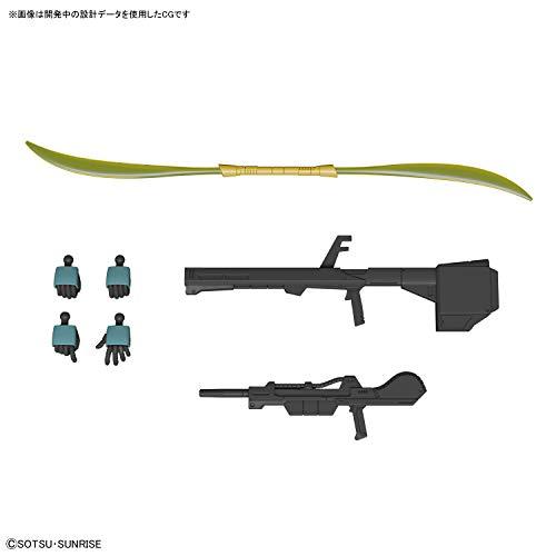 HGUC 機動戦士Zガンダム ディジェ 1/144スケール 色分け済みプラモデル
