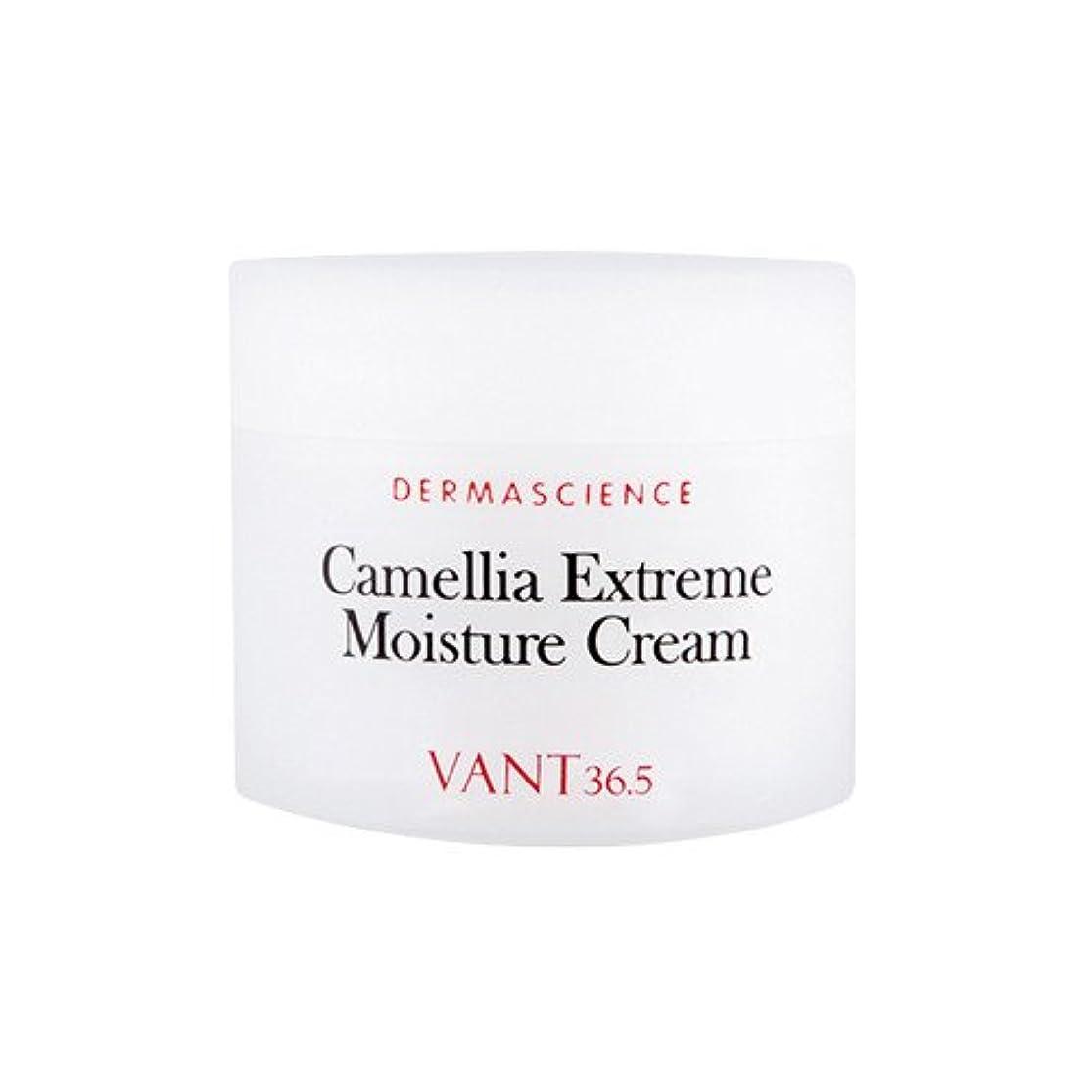 建物竜巻息切れバント36.5(VANT36.5) カメリア イクストリーム モイスチャー クリーム?Camellia Extreme Moisture Cream