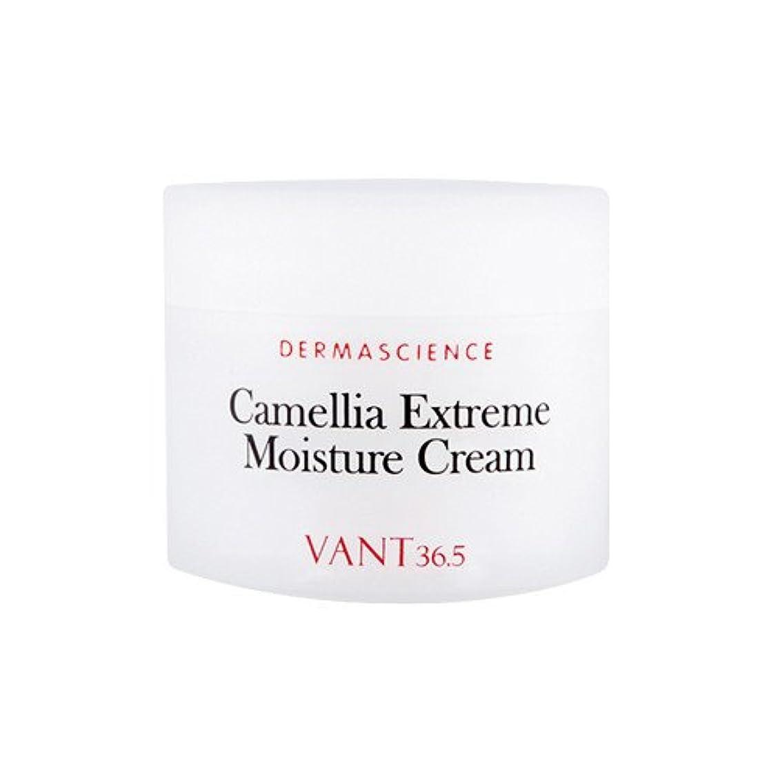 無効にする規範着飾るバント36.5(VANT36.5) カメリア イクストリーム モイスチャー クリーム?Camellia Extreme Moisture Cream