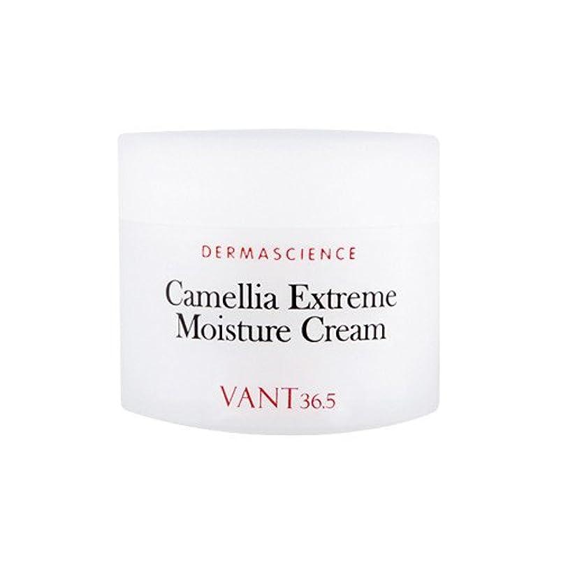 一時解雇する体現するモデレータバント36.5(VANT36.5) カメリア イクストリーム モイスチャー クリーム?Camellia Extreme Moisture Cream