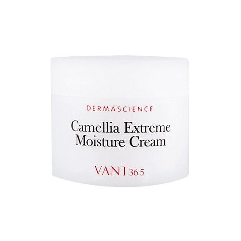 エンディング真っ逆さま省略バント36.5(VANT36.5) カメリア イクストリーム モイスチャー クリーム?Camellia Extreme Moisture Cream