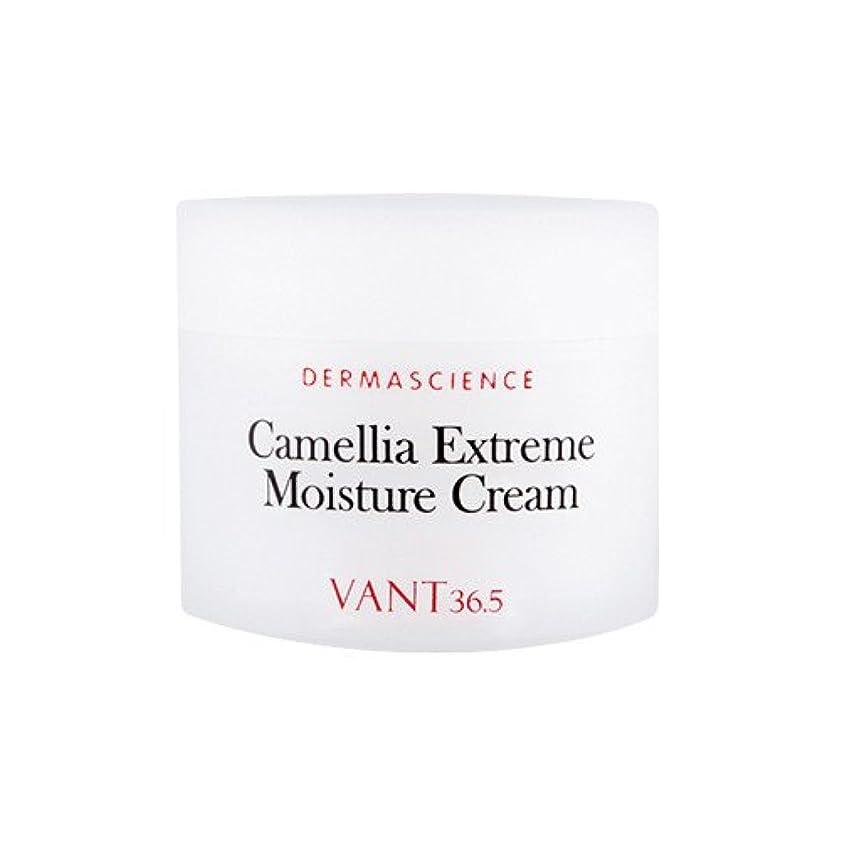 頑張る花弁今までバント36.5(VANT36.5) カメリア イクストリーム モイスチャー クリーム?Camellia Extreme Moisture Cream