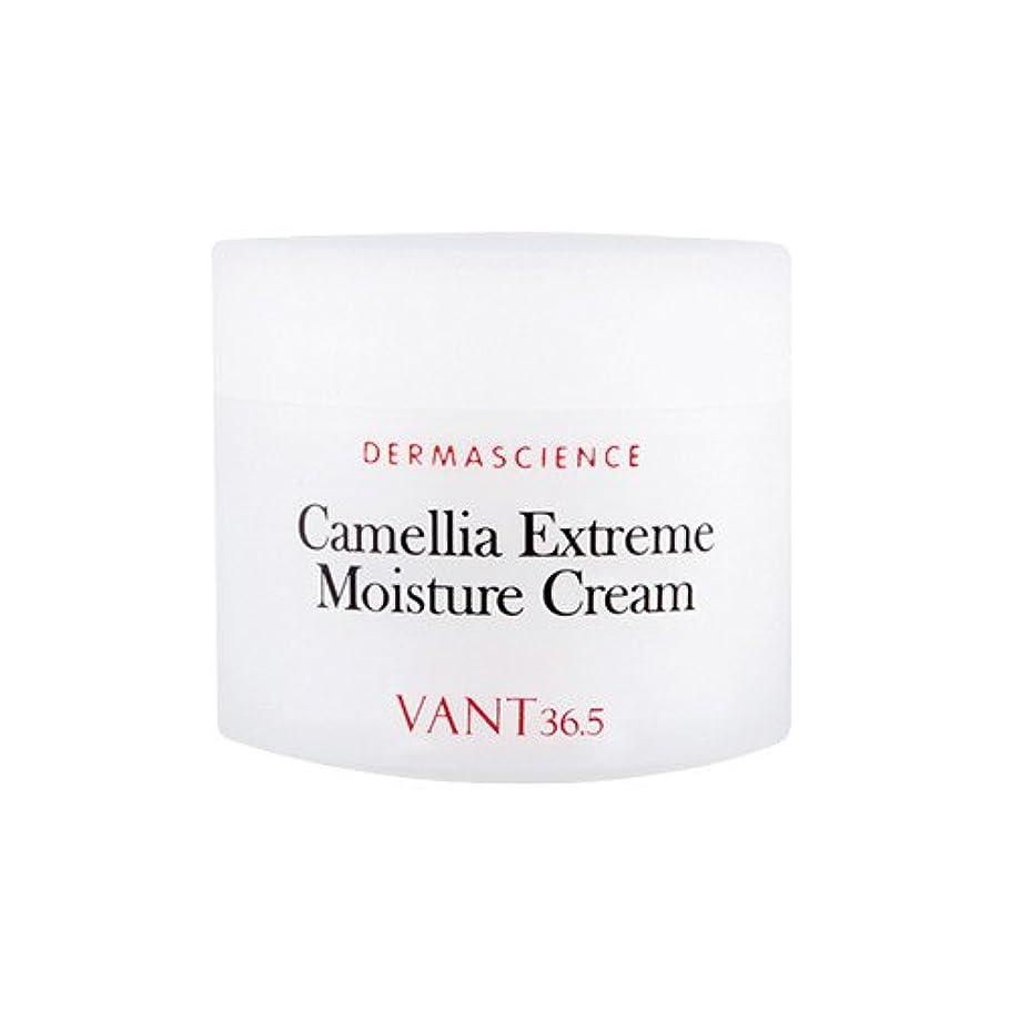 世辞コンパニオン家庭バント36.5(VANT36.5) カメリア イクストリーム モイスチャー クリーム?Camellia Extreme Moisture Cream