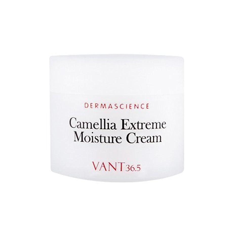 葉を拾うモート判決バント36.5(VANT36.5) カメリア イクストリーム モイスチャー クリーム?Camellia Extreme Moisture Cream