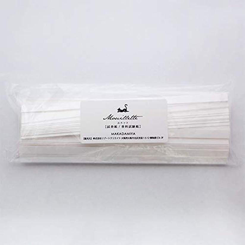 着替えるメルボルン学校の先生ムエット100本入り プロ用(アロマ検定試験対応 試香紙 香料試験紙)