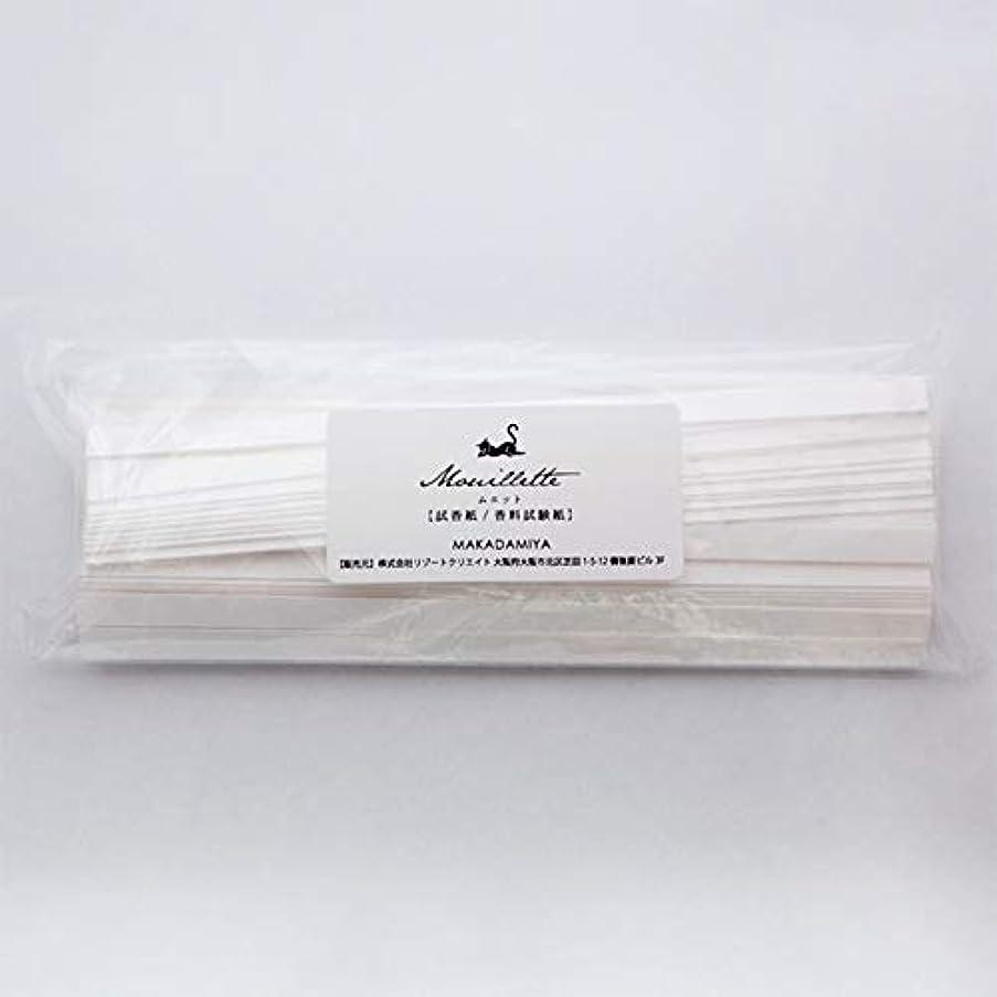 鋸歯状直面する申請中ムエット100本入り プロ用(アロマ検定試験対応 試香紙 香料試験紙)