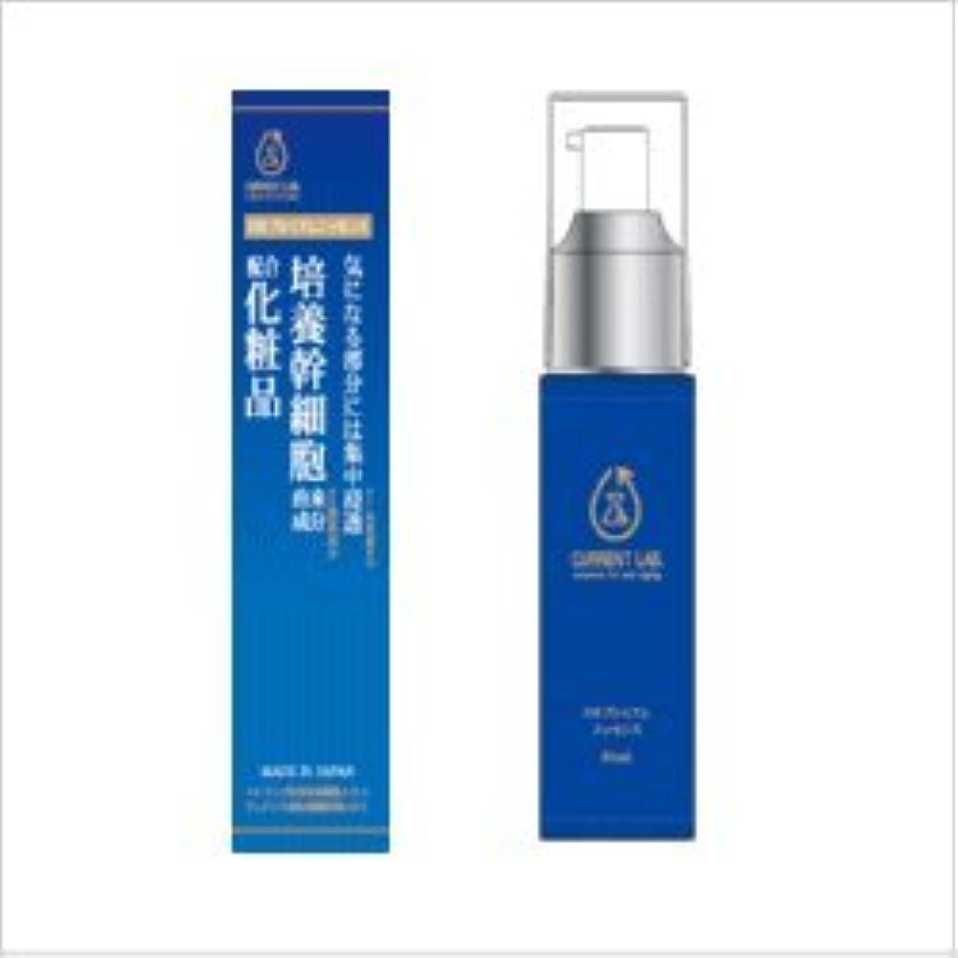 青ブランド白菜カレントラボ DR プレミアムエッセンス 30ml 幹細胞コスメ 美容液 グロスファクター