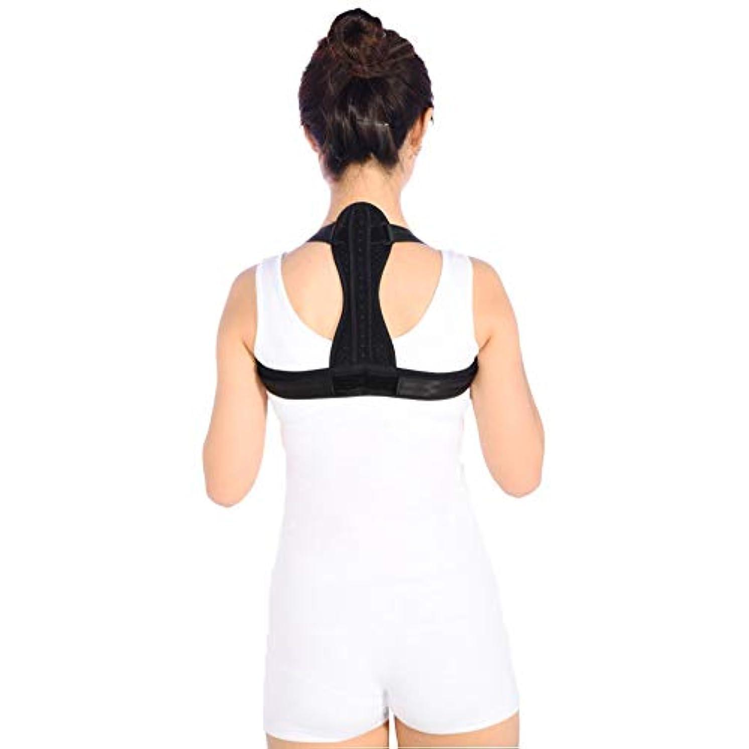 最初にいちゃつく首謀者通気性の脊柱側弯症ザトウクジラ補正ベルト調節可能な快適さ目に見えないベルト男性女性大人学生子供 - 黒
