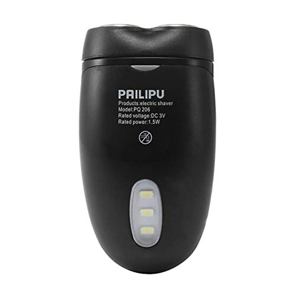 アルプスサロン以前は男性コードレス電気シェーバーカミソリひげ毛クリッパーバッテリー駆動多機能ダブルヘッド付きLED照明(黒)