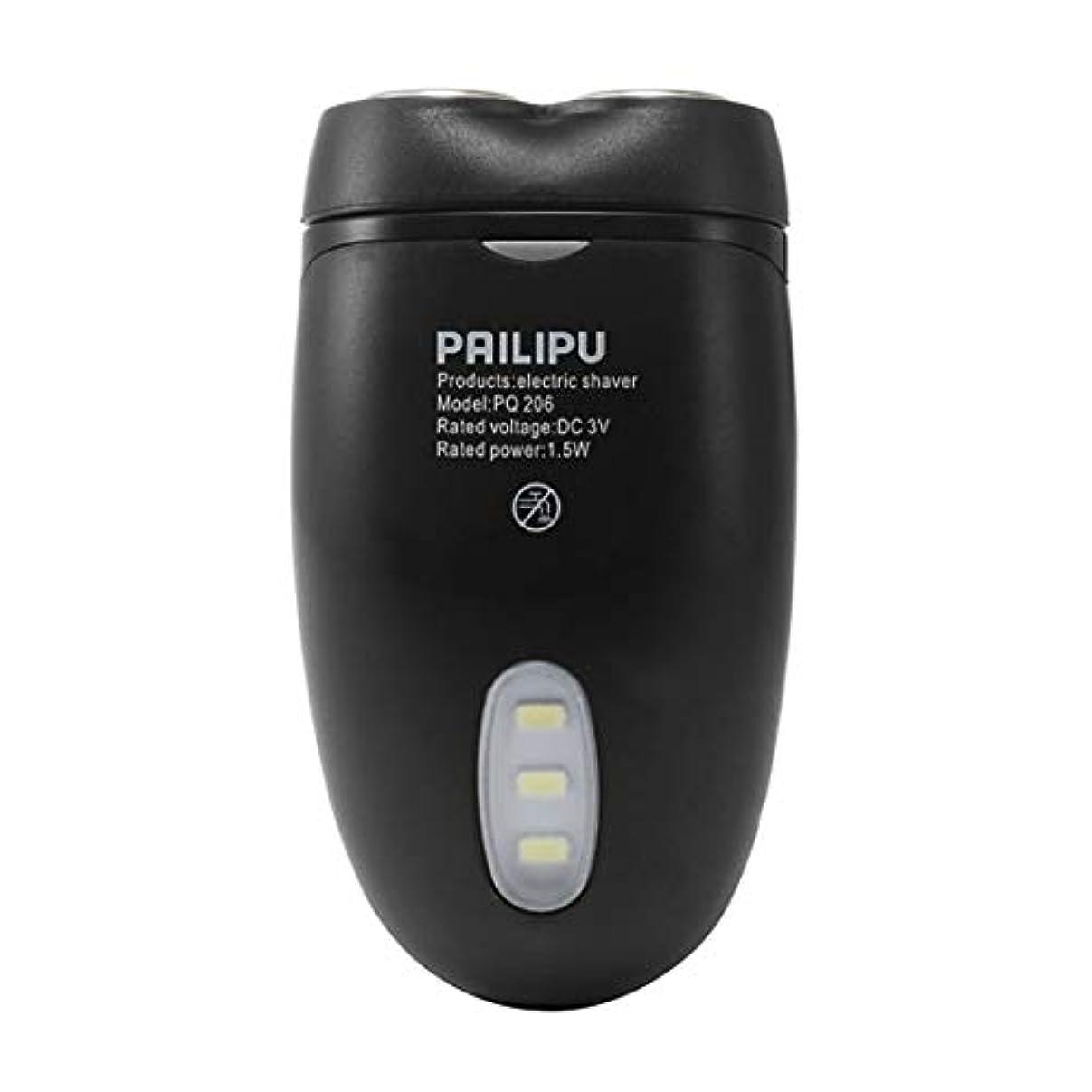 不信出発するメディック男性コードレス電気シェーバーカミソリひげ毛クリッパーバッテリー駆動多機能ダブルヘッド付きLED照明(黒)