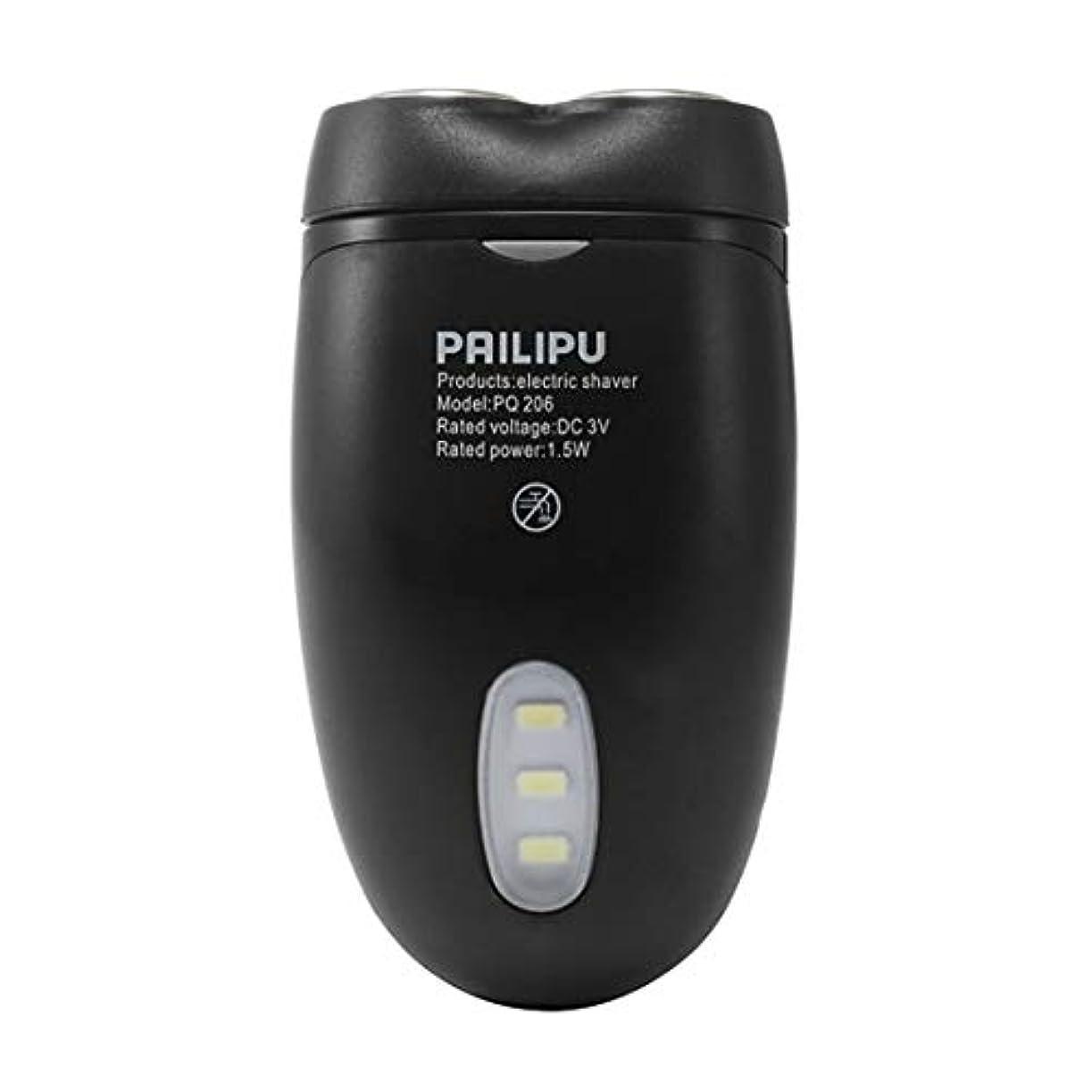 オプショナルスティック木男性コードレス電気シェーバーカミソリひげ毛クリッパーバッテリー駆動多機能ダブルヘッド付きLED照明(黒)