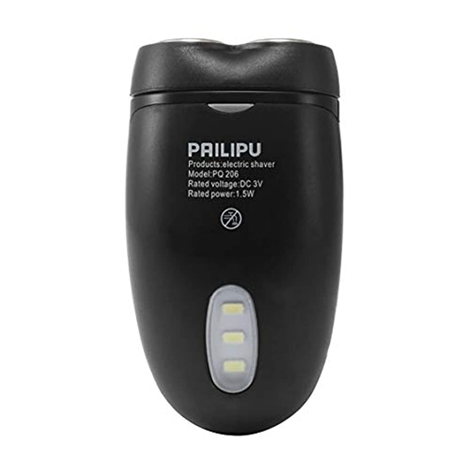 音楽を聴く勧めるしつけ男性コードレス電気シェーバーカミソリひげ毛クリッパーバッテリー駆動多機能ダブルヘッド付きLED照明(黒)