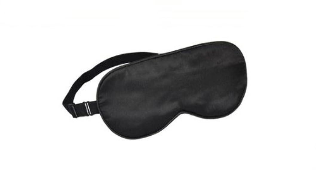 紫のシリーズチェリーシルクアイマスクアイシェードカバー調節可能なストラップ付きスリープ用ピュアブラックアイマスク