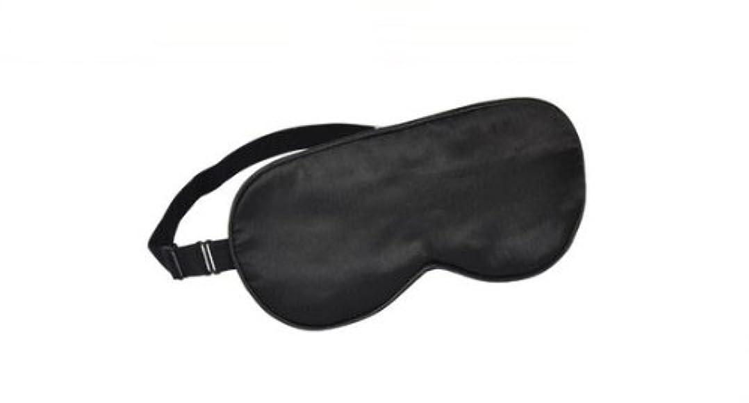 事件、出来事ファイルカルシウム旅行と昼寝のための睡眠用弾性アイシェード目隠し用ソフトシルクブラックアイマスク