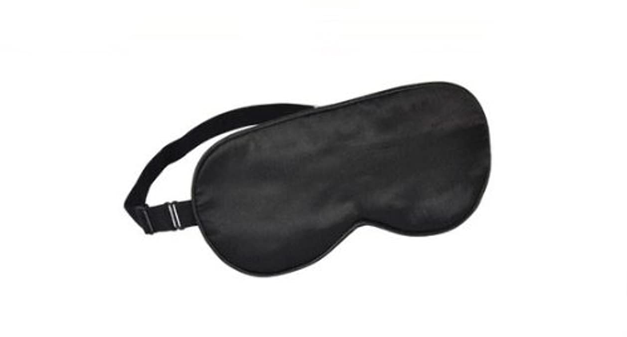 緩やかな暫定観光に行く旅行と昼寝のための睡眠用弾性アイシェード目隠し用ソフトシルクブラックアイマスク