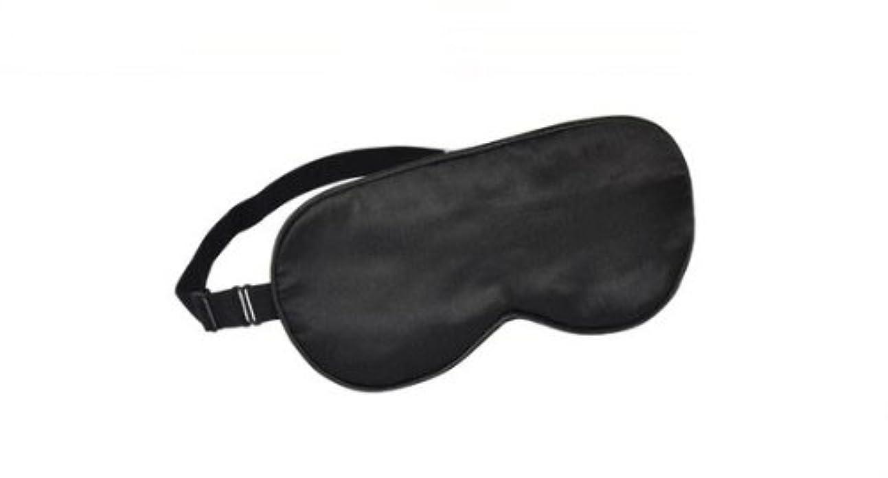 嫉妬充実エゴイズム旅行と昼寝のための睡眠用弾性アイシェード目隠し用ソフトシルクブラックアイマスク
