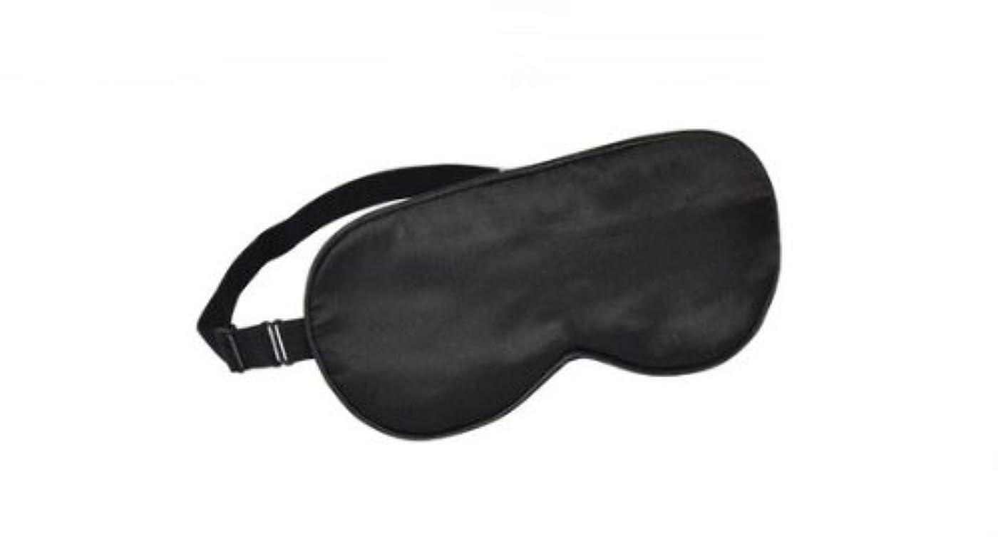 腹イタリックほのめかす旅行と昼寝のための睡眠用弾性アイシェード目隠し用ソフトシルクブラックアイマスク