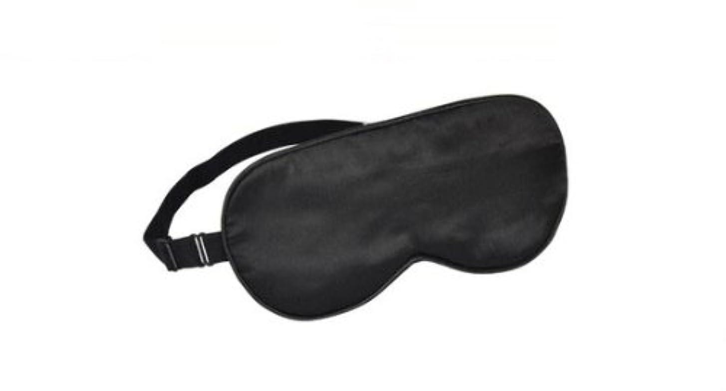 おかしい砂の勝利した旅行と昼寝のための睡眠用弾性アイシェード目隠し用ソフトシルクブラックアイマスク