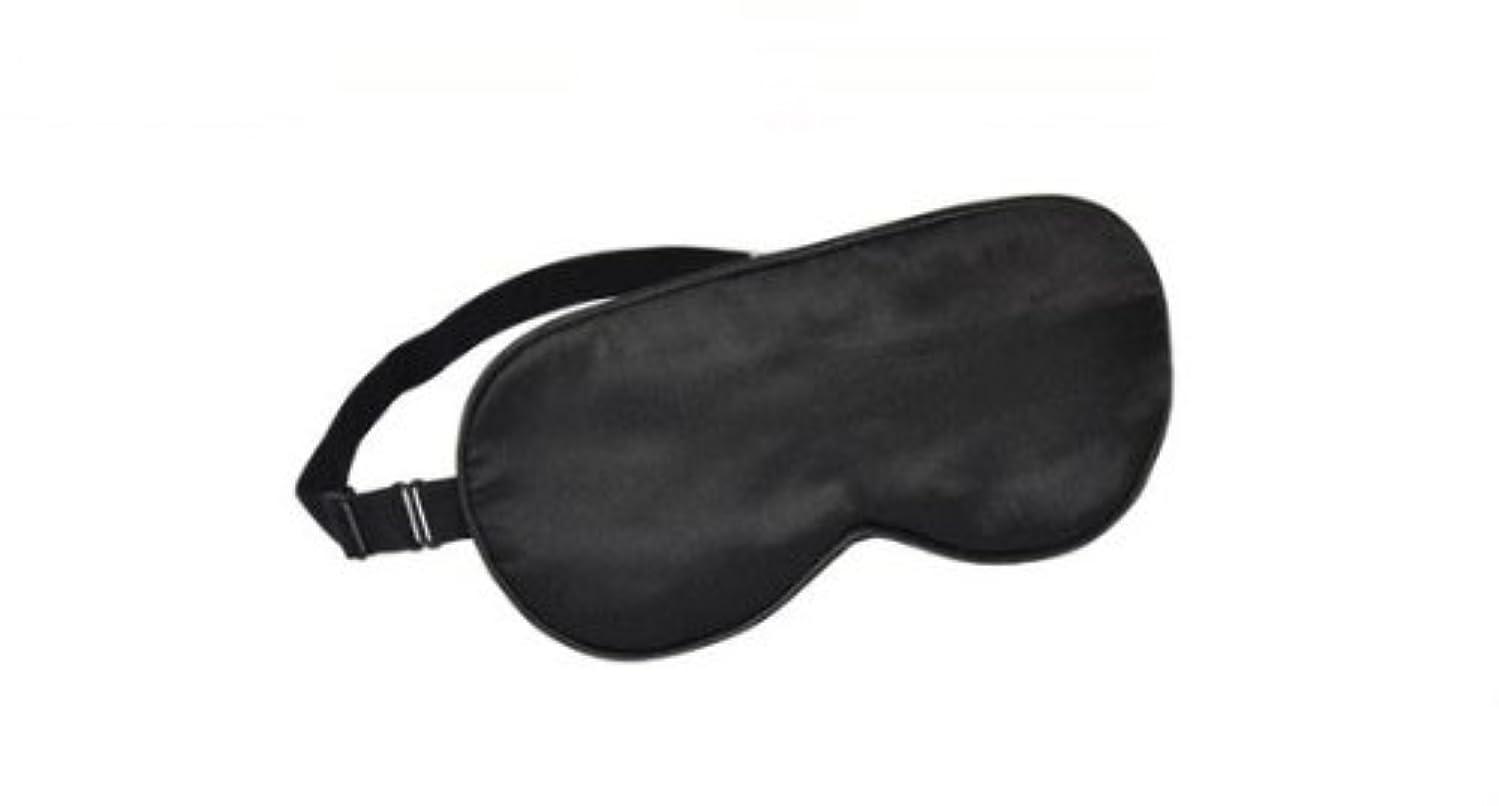 遺伝的ユーザースパークシルクアイマスクアイシェードカバー調節可能なストラップ付きスリープ用ピュアブラックアイマスク