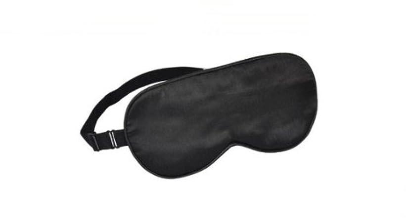 鏡順番白内障シルクアイマスクアイシェードカバー調節可能なストラップ付きスリープ用ピュアブラックアイマスク