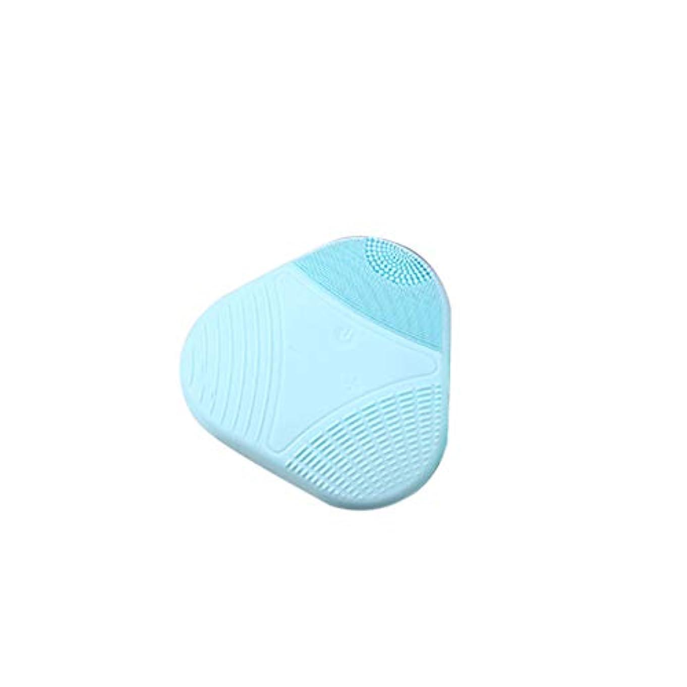 利得鈍い寄付Decdeal 洗顔ブラシ 毛穴ケア 電動 防水 充電式 顔マッサージャー器 携帯便利