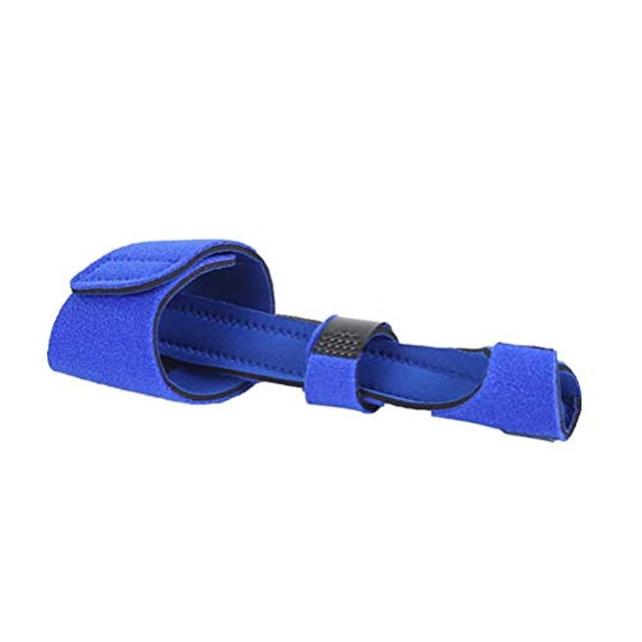 理想的にはしなやかなポータブルHealifty フィンガージョイントコレクター骨折固定スプリントフィンガーエクステンションスプリント可動矯正スリーブ(青)