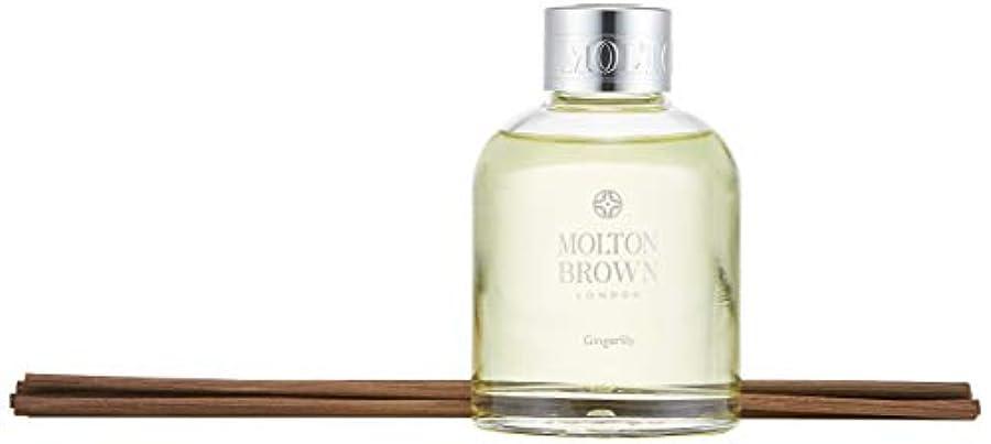 油弾丸出発MOLTON BROWN(モルトンブラウン) ジンジャーリリー アロマリード 150ml