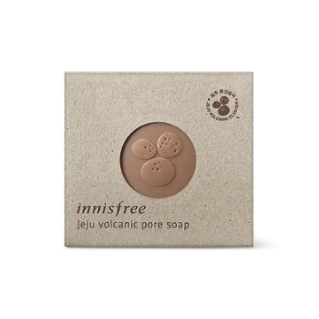 傾斜く貨物【イニスフリー】Innisfree jeju volcanic pore soap - 100g (韓国直送品) (SHOPPINGINSTAGRAM)