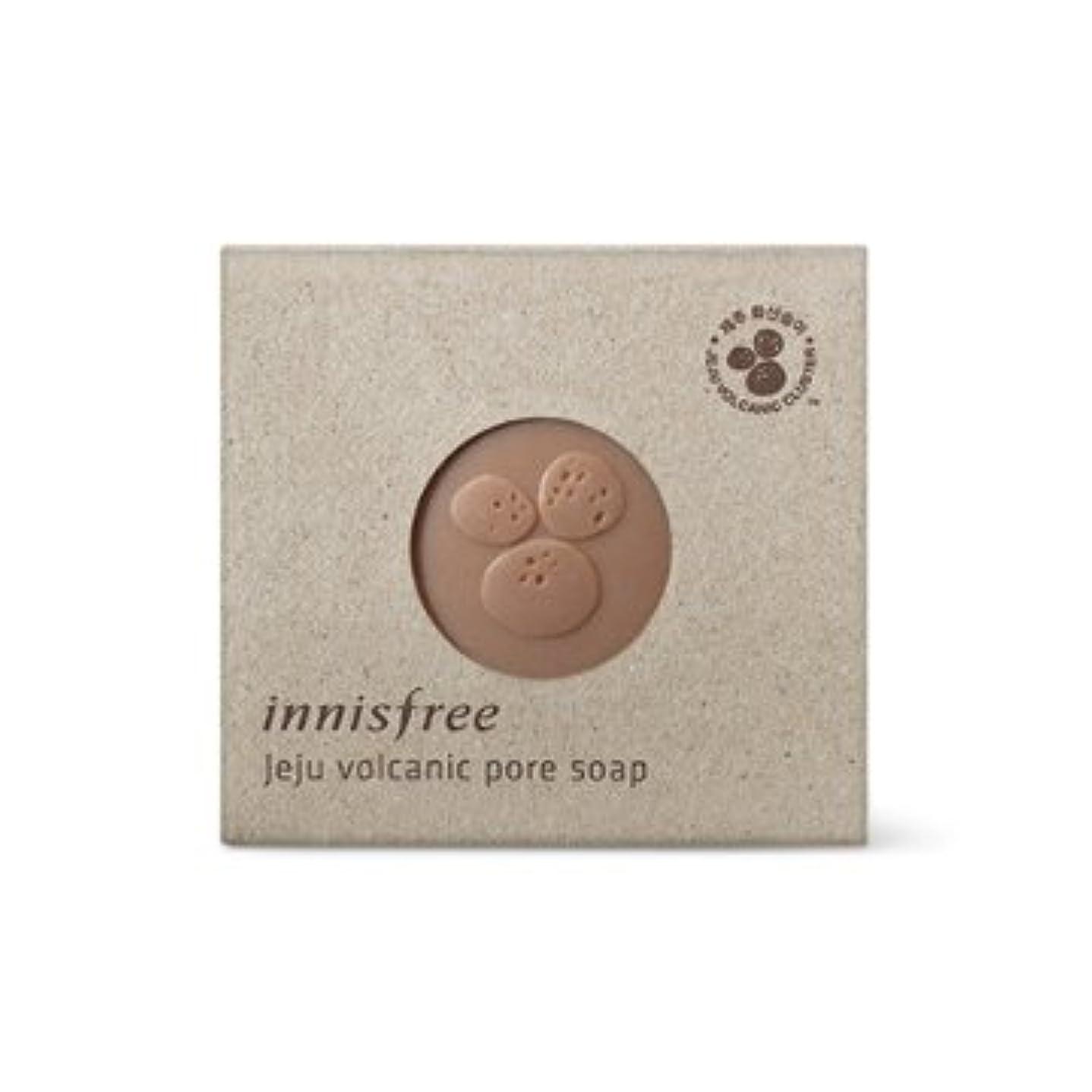 賃金マカダム救出【イニスフリー】Innisfree jeju volcanic pore soap - 100g (韓国直送品) (SHOPPINGINSTAGRAM)