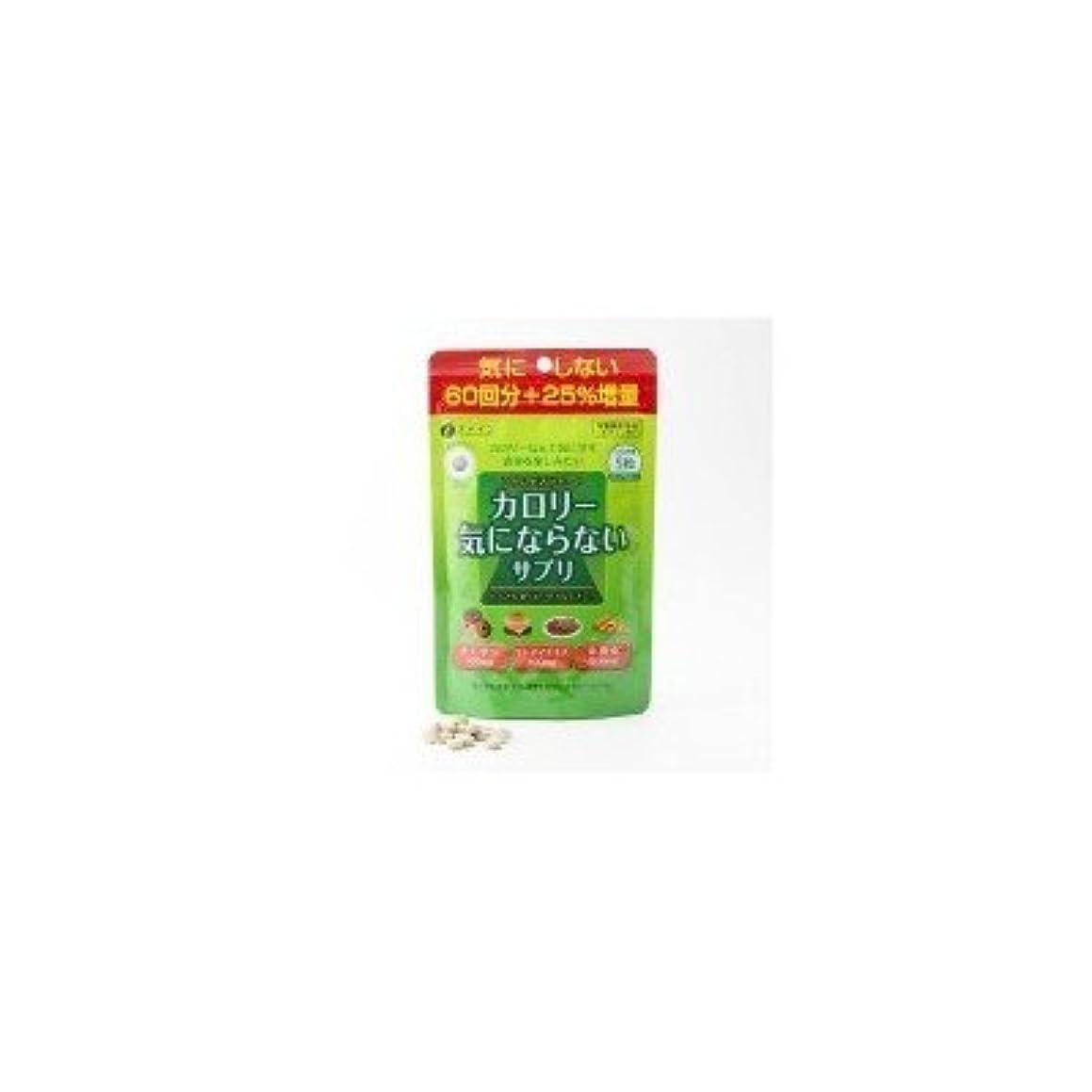葉巻エスカレート荒野ファイン カロリー気にならない 大容量 栄養機能食品(ビタミンB1) 75g(200mg×375粒)