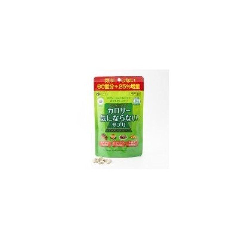 月曜日カニ斧ファイン カロリー気にならない 大容量 栄養機能食品(ビタミンB1) 75g(200mg×375粒)
