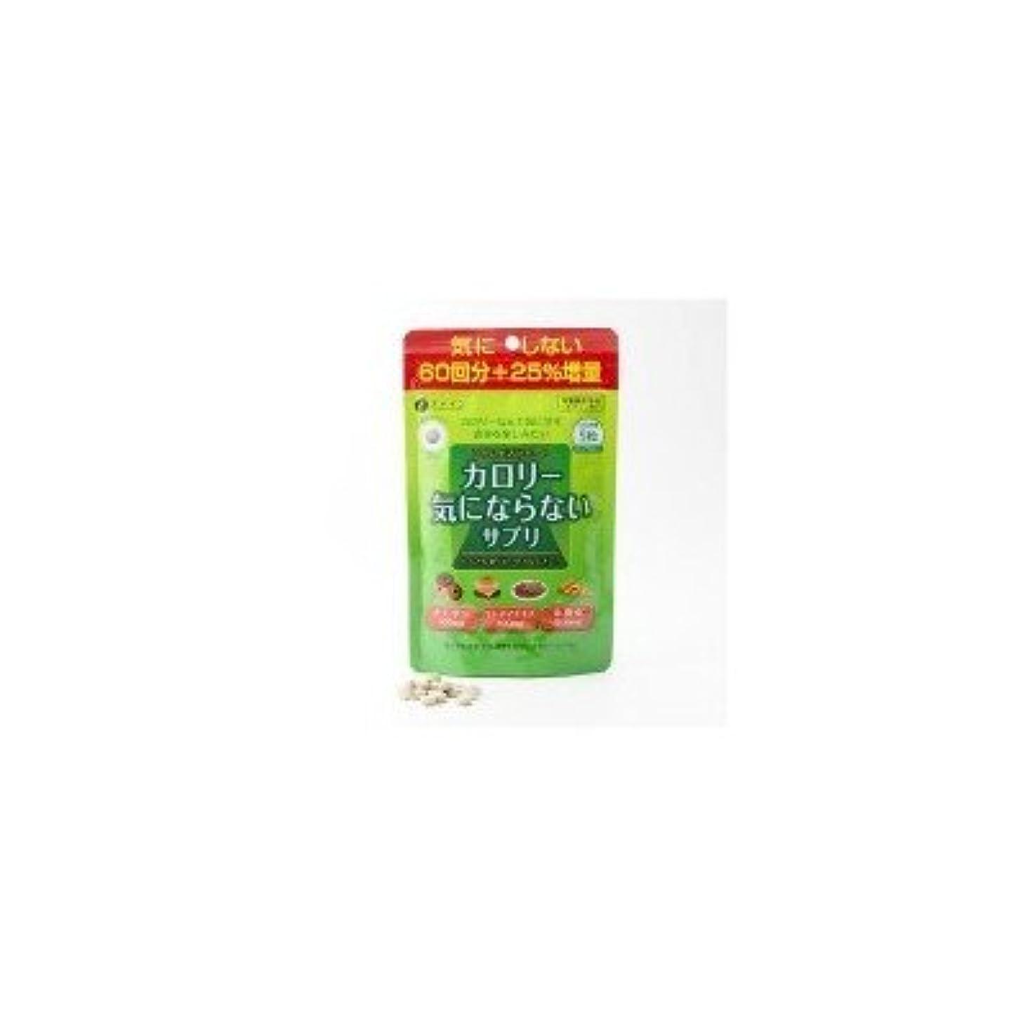 ファイン カロリー気にならない 大容量 栄養機能食品(ビタミンB1) 75g(200mg×375粒)