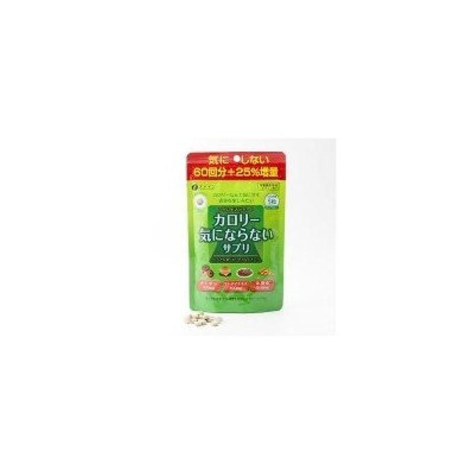 野ウサギエンドウ方向ファイン カロリー気にならない 大容量 栄養機能食品(ビタミンB1) 75g(200mg×375粒)