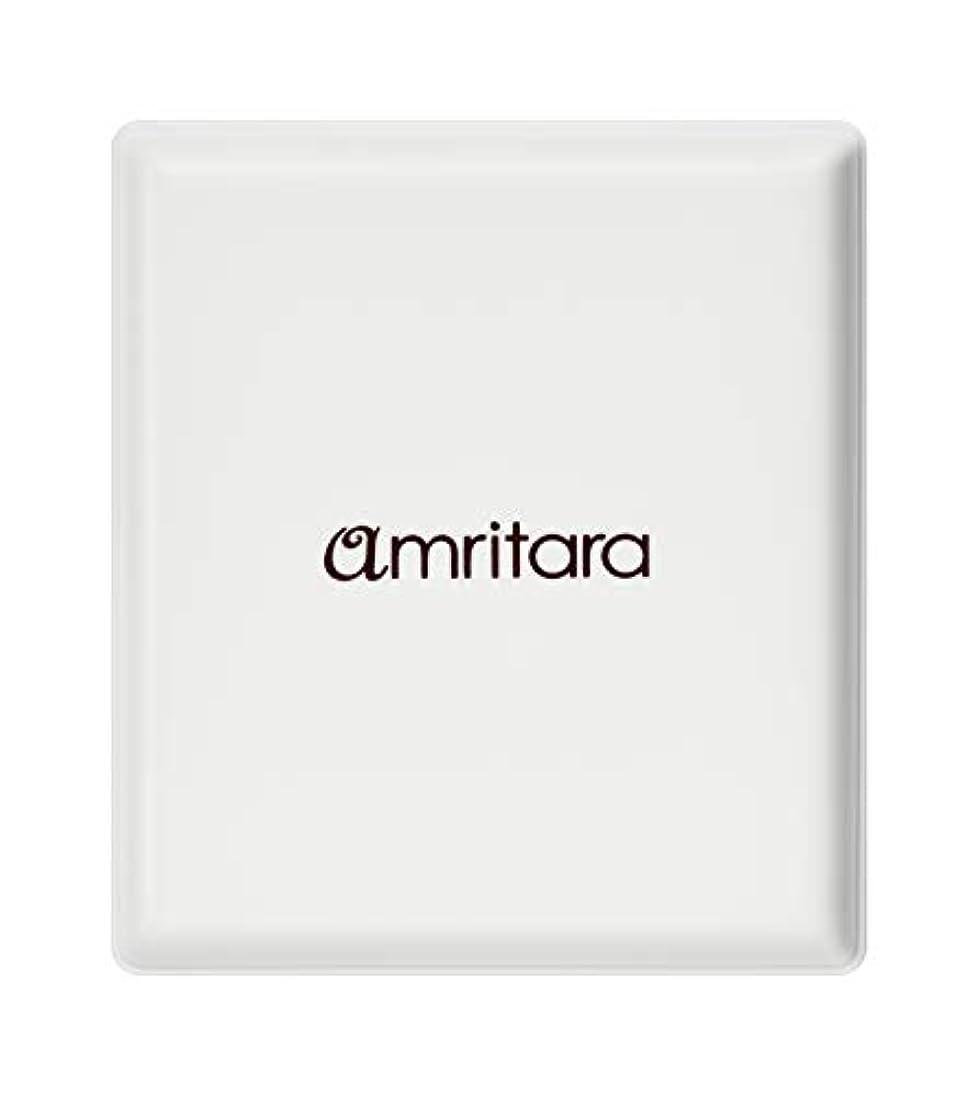 飲料フェード静脈アムリターラ(amritara) ハイビスカスチーク パウダリー コンパクトケース 20g