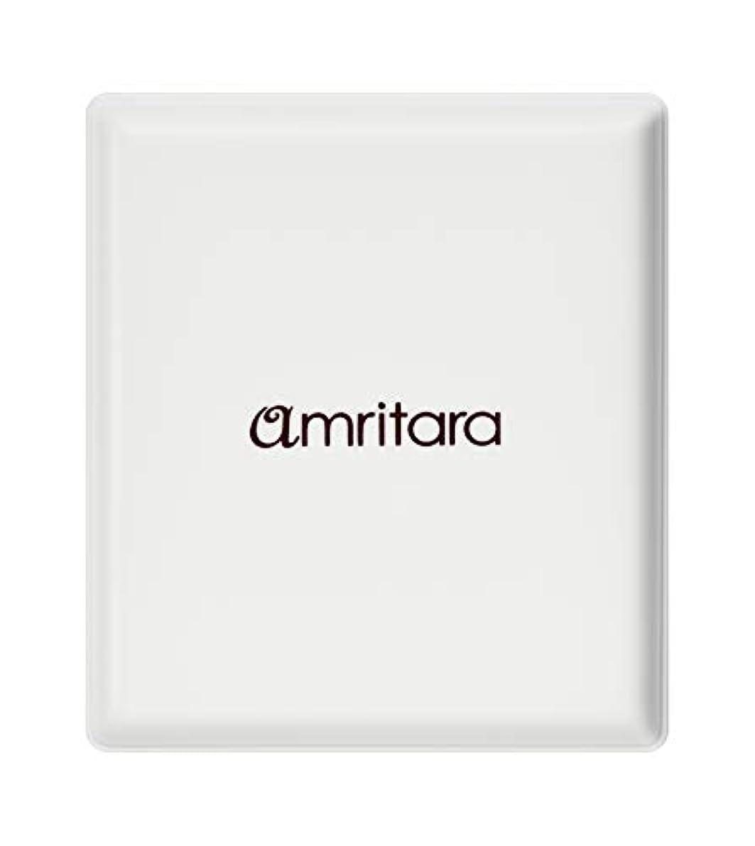値する右軽量アムリターラ(amritara) ハイビスカスチーク パウダリー コンパクトケース 20g